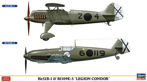 He51B-1 & Bf109E-3 コンドル軍団プラモデル(ハセガワ1/72 飛行機 限定生産No.02197)商品画像
