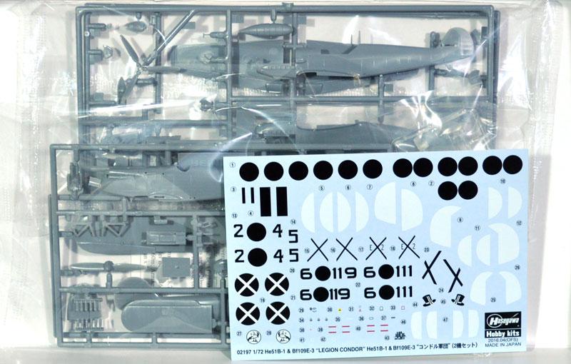 He51B-1 & Bf109E-3 コンドル軍団プラモデル(ハセガワ1/72 飛行機 限定生産No.02197)商品画像_1