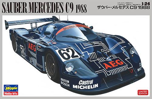 ザウバー メルセデス C9 1988プラモデル(ハセガワ1/24 自動車 限定生産No.20273)商品画像