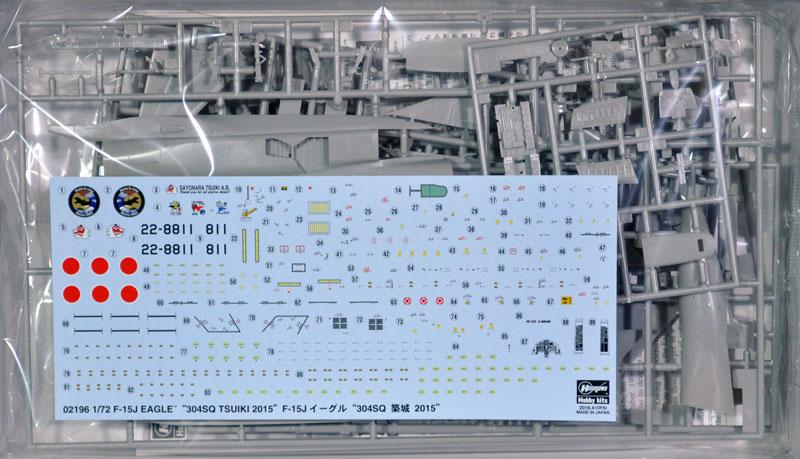 F-15J イーグル 304SQ 築城 2015プラモデル(ハセガワ1/72 飛行機 限定生産No.02196)商品画像_1