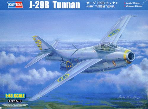 サーブ J29B テュナンプラモデル(ホビーボス1/48 エアクラフト プラモデルNo.81746)商品画像