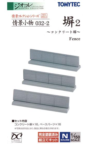 塀 2 -コンクリート塀-プラモデル(トミーテック情景コレクション 情景小物シリーズNo.032-2)商品画像