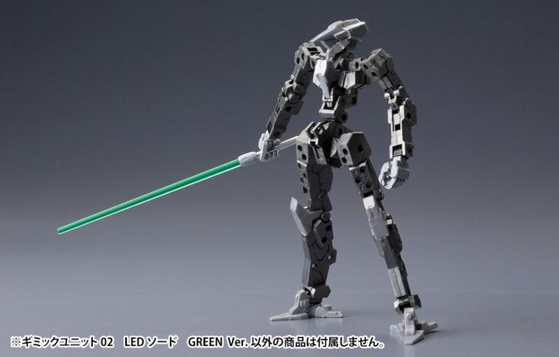 LEDソード GREEN Ver.プラモデル(コトブキヤギミックユニットNo.MG002)商品画像_4