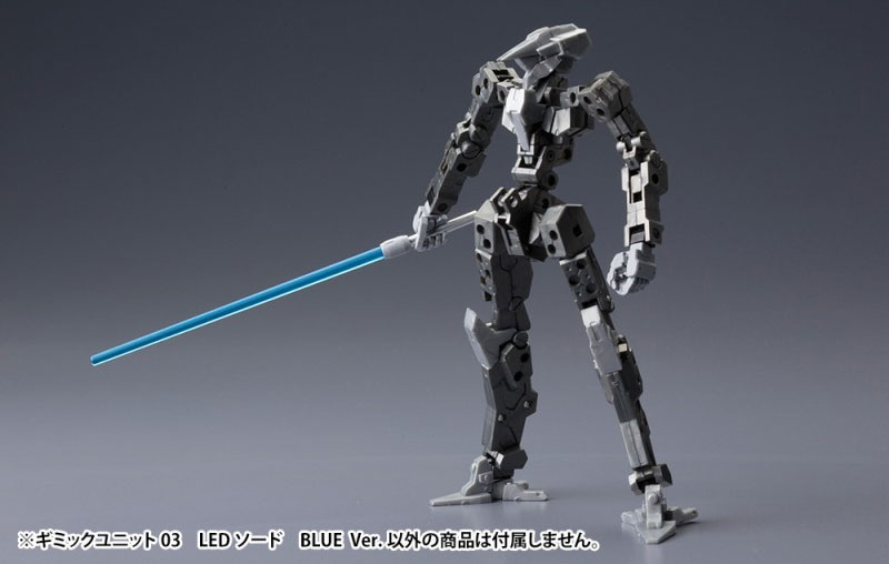 LEDソード BLUE Ver.プラモデル(コトブキヤギミックユニットNo.MG003)商品画像_4