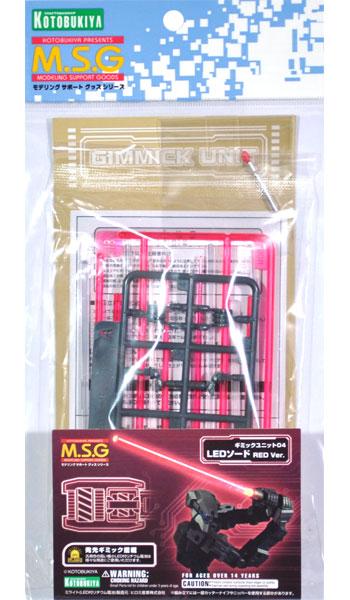 LEDソード RED Ver.プラモデル(コトブキヤギミックユニットNo.MG004)商品画像