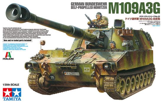 ドイツ連邦軍 M109A3G 自走砲プラモデル(タミヤタミヤ イタレリ シリーズNo.37022)商品画像