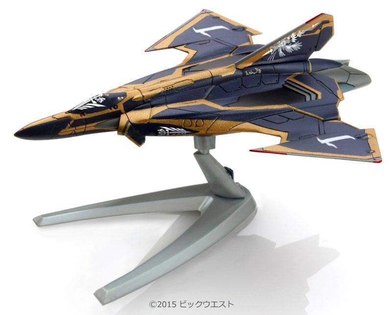 Sv-262Hs ドラケン 3 ファイターモード (キース・エアロ・ウィンダミア機)プラモデル(バンダイメカコレクション マクロスNo.004)商品画像_1