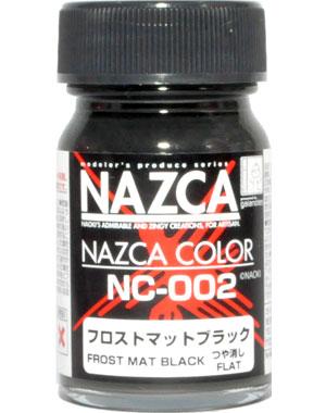 NC-002 フロストマットブラック塗料(ガイアノーツNAZCA カラーシリーズNo.30717)商品画像