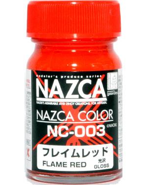 NC-003 フレイムレッド塗料(ガイアノーツNAZCA カラーシリーズNo.30718)商品画像