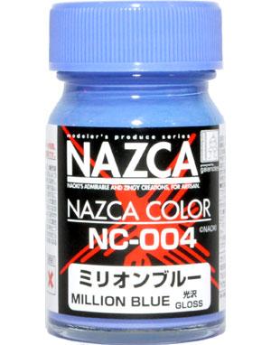 NC-004 ミリオンブルー塗料(ガイアノーツNAZCA カラーシリーズNo.30719)商品画像