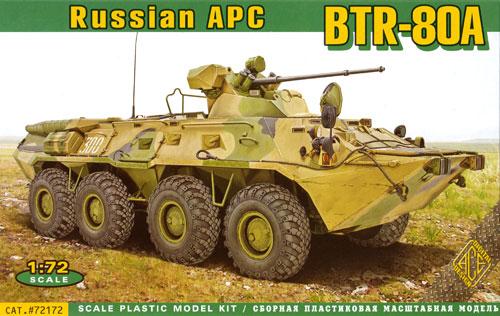 ロシア BTR-80A 装輪装甲車プラモデル(エース1/72 ミリタリーNo.72172)商品画像