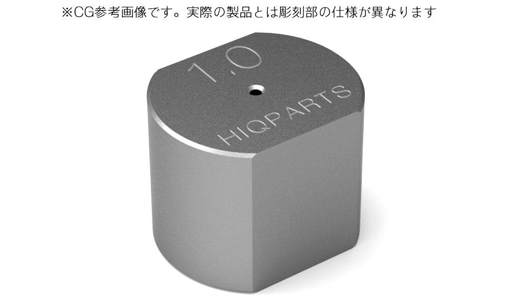 垂直ドリルガイド 1.0mm用ガイド(HIQパーツスジボリ・工作No.DG010)商品画像_1