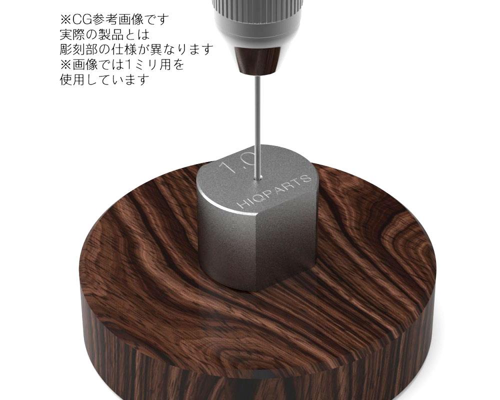 垂直ドリルガイド 1.0mm用ガイド(HIQパーツスジボリ・工作No.DG010)商品画像_2