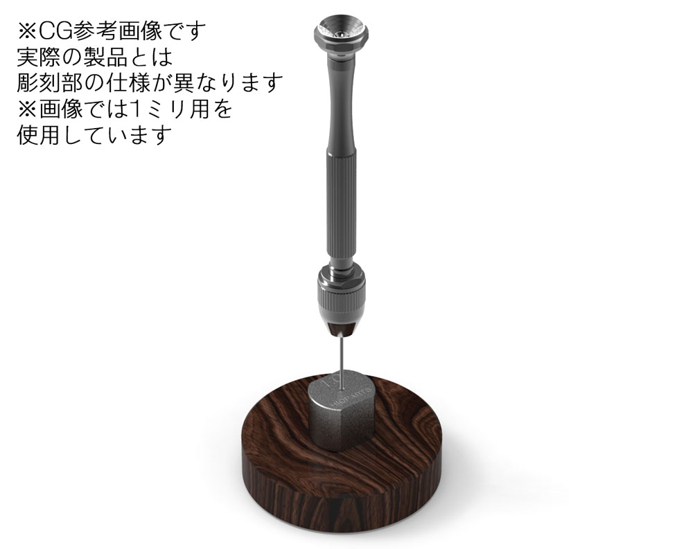 垂直ドリルガイド 1.0mm用ガイド(HIQパーツスジボリ・工作No.DG010)商品画像_3