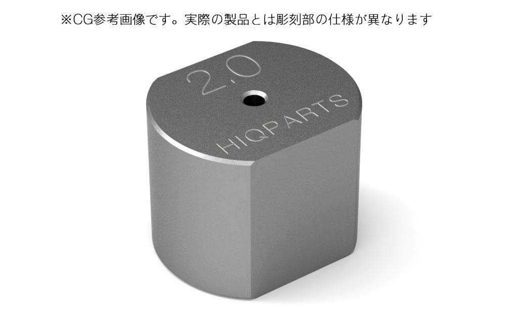 垂直ドリルガイド 2.0mm用ガイド(HIQパーツスジボリ・工作No.DG020)商品画像_1