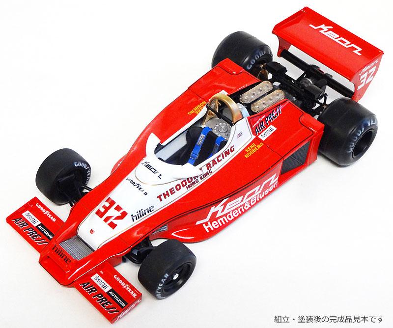 セオドールレーシング ウルフ WR3プラモデル(スタジオ27セオドールレーシングコレクションNo.TRK001)商品画像_2