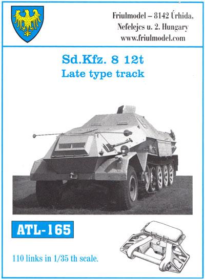 Sd.Kfz.8 12トンハーフトラック 後期型 履帯メタル(フリウルモデル1/35 金属製可動履帯シリーズNo.ATL165)商品画像