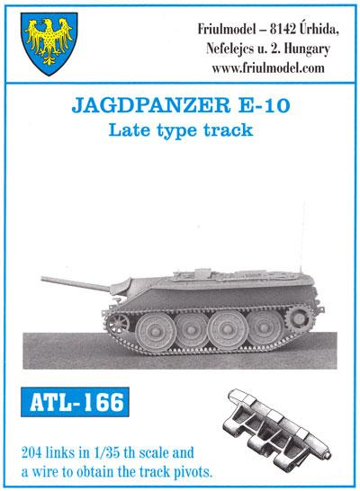 駆逐戦車 E-10 後期型 履帯メタル(フリウルモデル1/35 金属製可動履帯シリーズNo.ATL166)商品画像