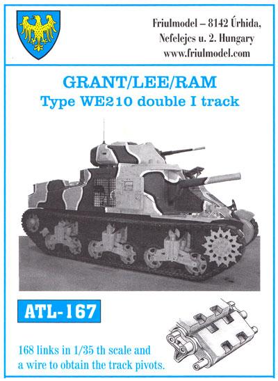グラント/リー/ラム WE210型 履帯メタル(フリウルモデル1/35 金属製可動履帯シリーズNo.ATL167)商品画像