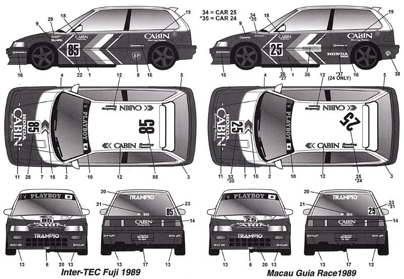 シビック キャビン 1989 #24/#25 マカオ ギアレース / #85 インターテック 富士 1989デカール(タブデザイン1/24 デカールNo.TABU-24074)商品画像_1