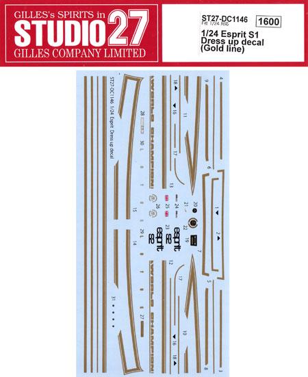 ロータス エスプリ S1 ドレスアップデカール (ゴールドライン)デカール(スタジオ27ツーリングカー/GTカー オリジナルデカールNo.DC1146)商品画像