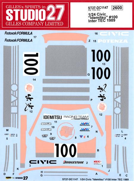シビック 出光 #100 インターテック 1989デカール(スタジオ27ツーリングカー/GTカー オリジナルデカールNo.DC1147)商品画像