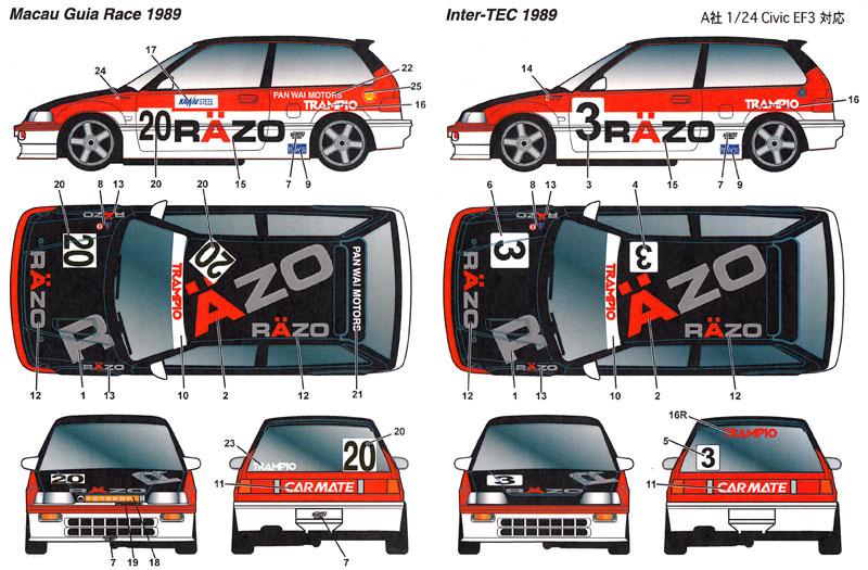 シビック Razo #3/#20 1989デカール(スタジオ27ツーリングカー/GTカー オリジナルデカールNo.DC1148)商品画像_1