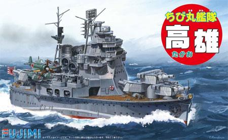 ちび丸艦隊 高雄プラモデル(フジミちび丸艦隊 シリーズNo.ちび丸-018)商品画像