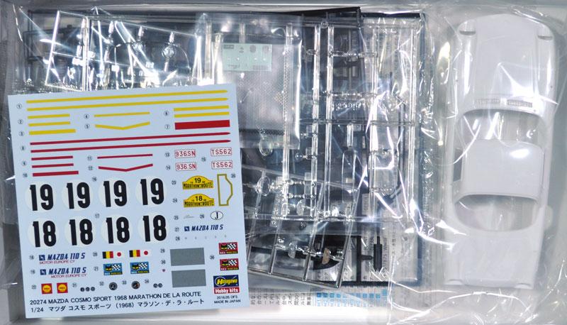 マツダ コスモ スポーツ (1968) マラソン・デ・ラ・ルートプラモデル(ハセガワ1/24 自動車 限定生産No.20274)商品画像_1