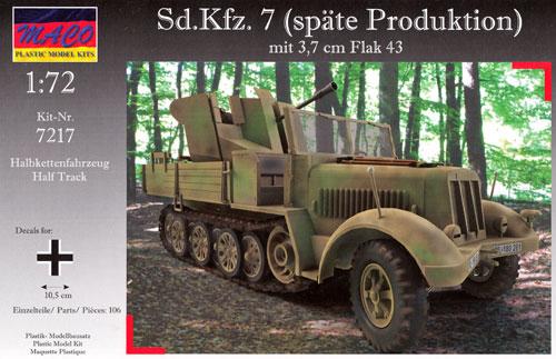ドイツ Sd.Kfz.7 8tハーフトラック 後期型 Flak43 対空自走砲プラモデル(マコ1/72 AFVキットNo.7217)商品画像