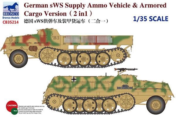 ドイツ sWS ハーフトラック 弾薬運搬車 & 装甲ハーフトラック (2in1)プラモデル(ブロンコモデル1/35 AFVモデルNo.CB35214)商品画像