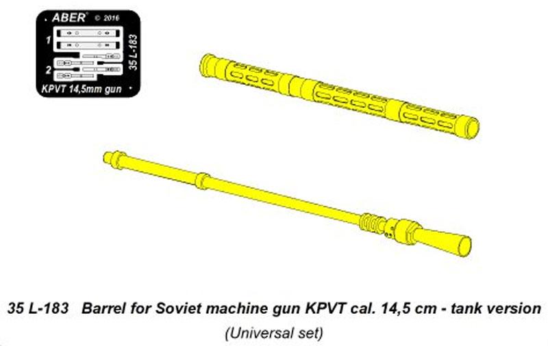 ロシア 14.5mm KPVT 重機関銃銃身 車載型メタル(アベール1/35 AFV用 砲身パーツNo.35L-183)商品画像_4