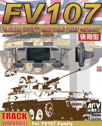 FV101 スコーピオン 履帯 (後期型) (可動式)プラモデル(AFV CLUB1/35 AFV シリーズ (キャタピラ)No.AF35294)商品画像