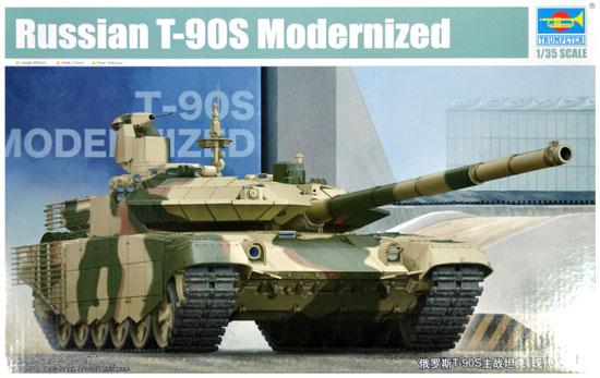 ロシア T-90S 主力戦車プラモデル(トランペッター1/35 AFVシリーズNo.05549)商品画像