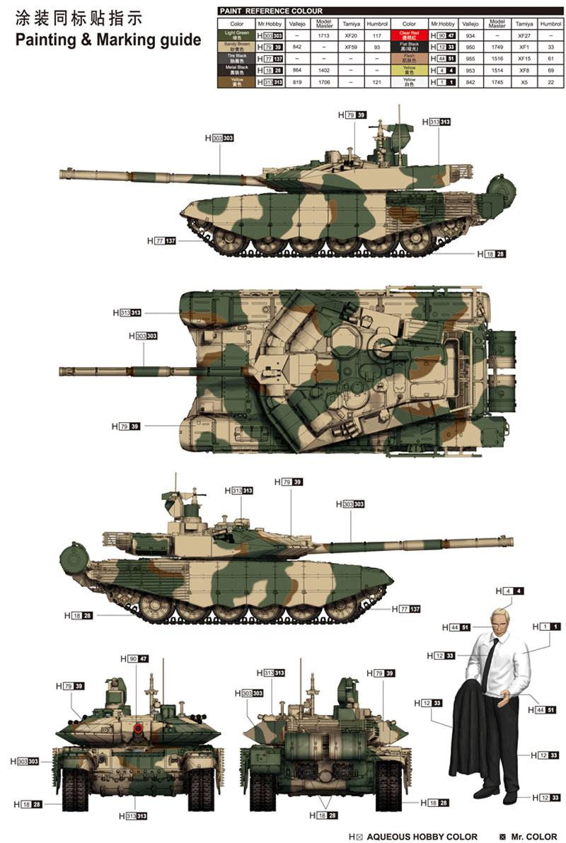 ロシア T-90S 主力戦車プラモデル(トランペッター1/35 AFVシリーズNo.05549)商品画像_1