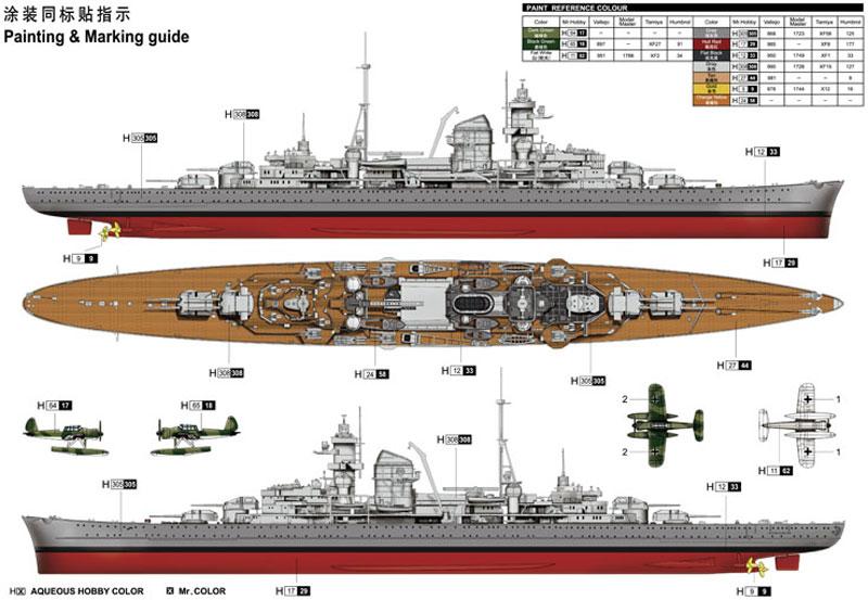 ドイツ海軍 重巡洋艦 ブリュッヒャープラモデル(トランペッター1/350 艦船シリーズNo.05346)商品画像_1