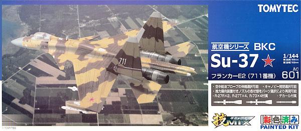 Su-37 フランカーE2 711番機プラモデル(トミーテック技MIXNo.AC601)商品画像