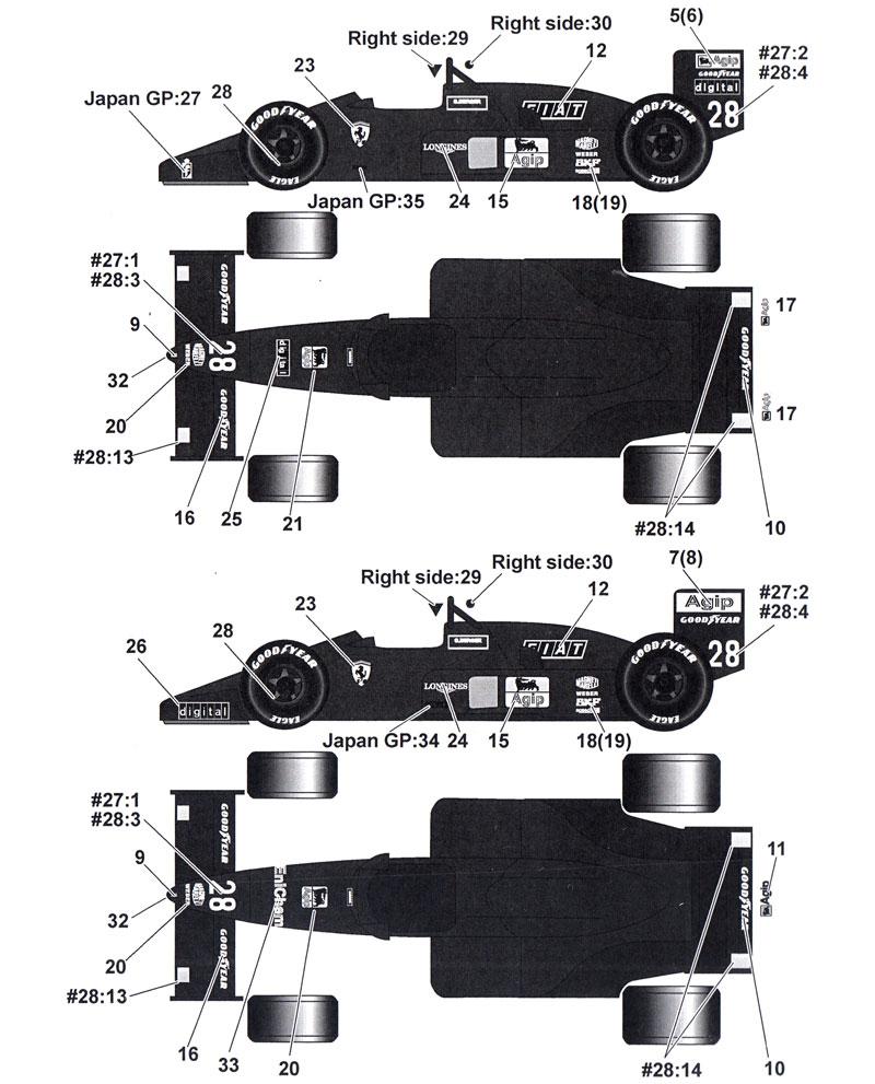 フェラーリ F1 87/88C フルスポンサーデカール(タブデザイン1/20 デカールNo.TABU-20058D)商品画像_1