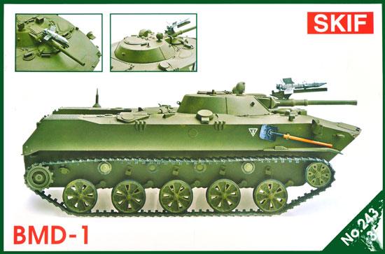 BMD-1 空挺装甲車 サガー搭載型プラモデル(スキフ1/35 AFVモデルNo.243)商品画像