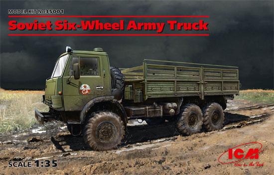ソビエト 6輪 アーミートラックプラモデル(ICM1/35 ミリタリービークル・フィギュアNo.35001)商品画像