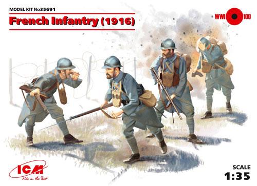 フランス歩兵 (1916)プラモデル(ICM1/35 ミリタリービークル・フィギュアNo.35691)商品画像