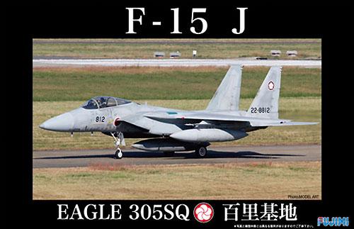 F-15J イーグル 第305飛行隊 百里基地プラモデル(フジミ日本の戦闘機シリーズNo.003)商品画像