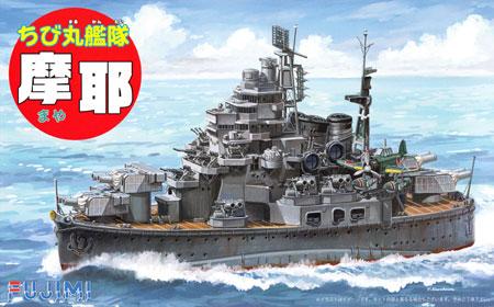 ちび丸艦隊 摩耶プラモデル(フジミちび丸艦隊 シリーズNo.ちび丸-021)商品画像