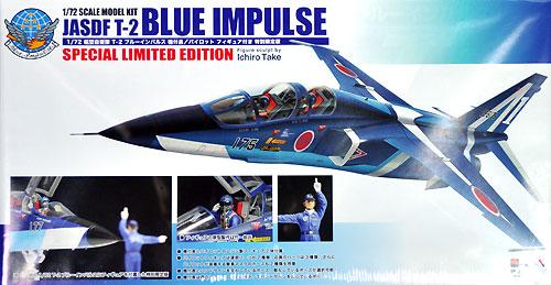 航空自衛隊 T-2 ブルーインパルス 機付長 / パイロット フィギュア付き 特別限定版プラモデル(プラッツ航空自衛隊機シリーズNo.SP-103)商品画像