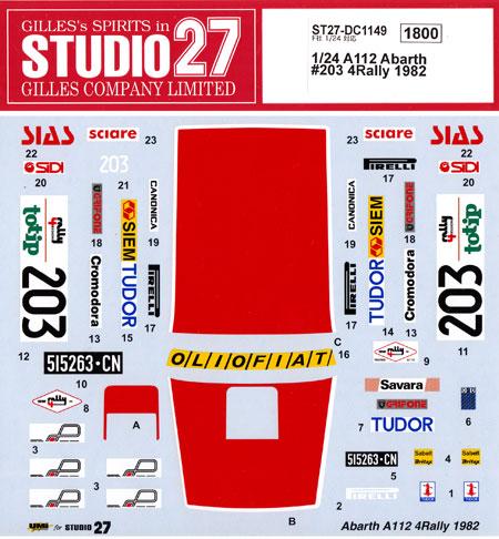 アウトビアンキ A112 アバルト #203 4ラリー 1982デカール(スタジオ27ラリーカー オリジナルデカールNo.DC1149)商品画像