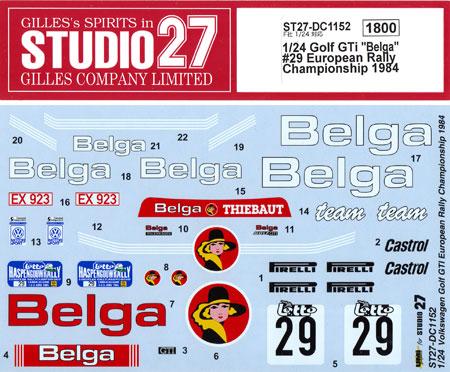 フォルクスワーゲン ゴルフ Gti ベルガ #29 ヨーロピアンラリー チャンピオンシップ 1984デカール(スタジオ27ラリーカー オリジナルデカールNo.DC1152)商品画像