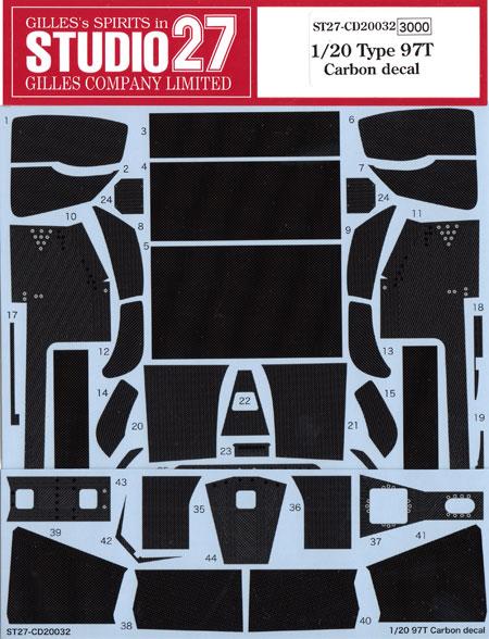 ロータス Type97T カーボンデカールデカール(スタジオ27F1 カーボンデカールNo.CD20032)商品画像