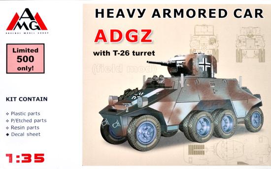 ドイツ オーストロ ダイムラー ADGZ T-26砲塔搭載型プラモデル(アーゼナル1/35 AFVNo.305506)商品画像