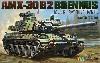 フランス AMX-30B2 ブレンヌス 主力戦車