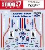ランチア 037 ラリー #4 ラリー コスタ・ブラバ 1985